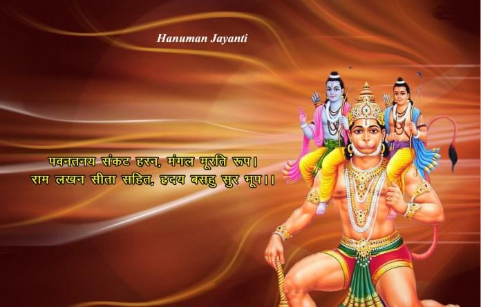 Jai Hanuman Wallpapers Hanuman Ji HD Images Ram ji Photos