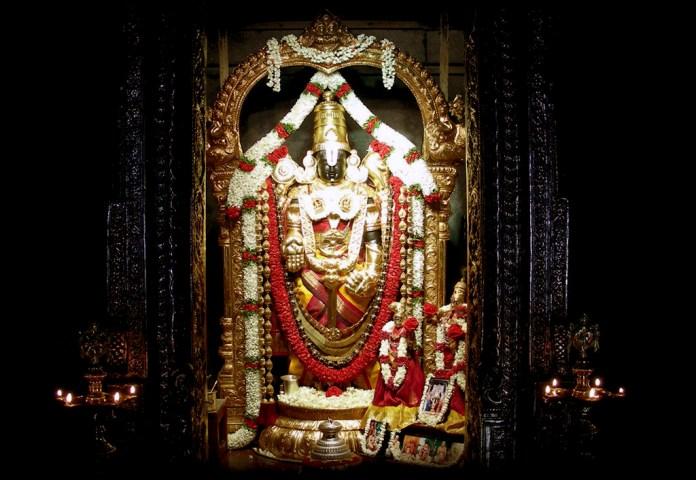 Tirupati Balaji HD Images Photos of Tirupati Balaji