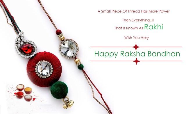 raksha bandhan images for facebook