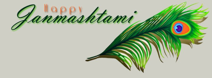 happy janmashtmi facebook cover page photo