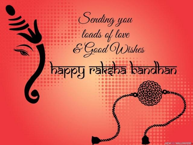 raksha bandhan messages sms quotes