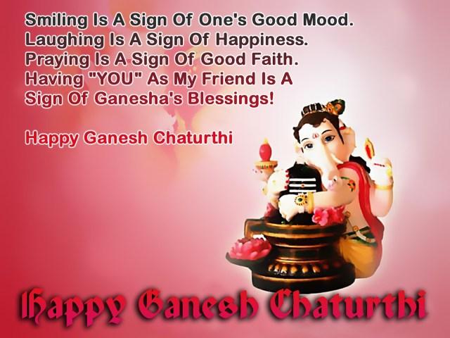 lord ganesha greetings