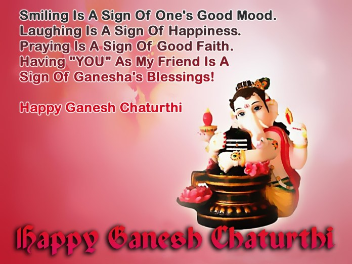 lord ganesha greetings
