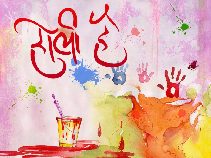 Happy Holi Wallpaper HD Collection