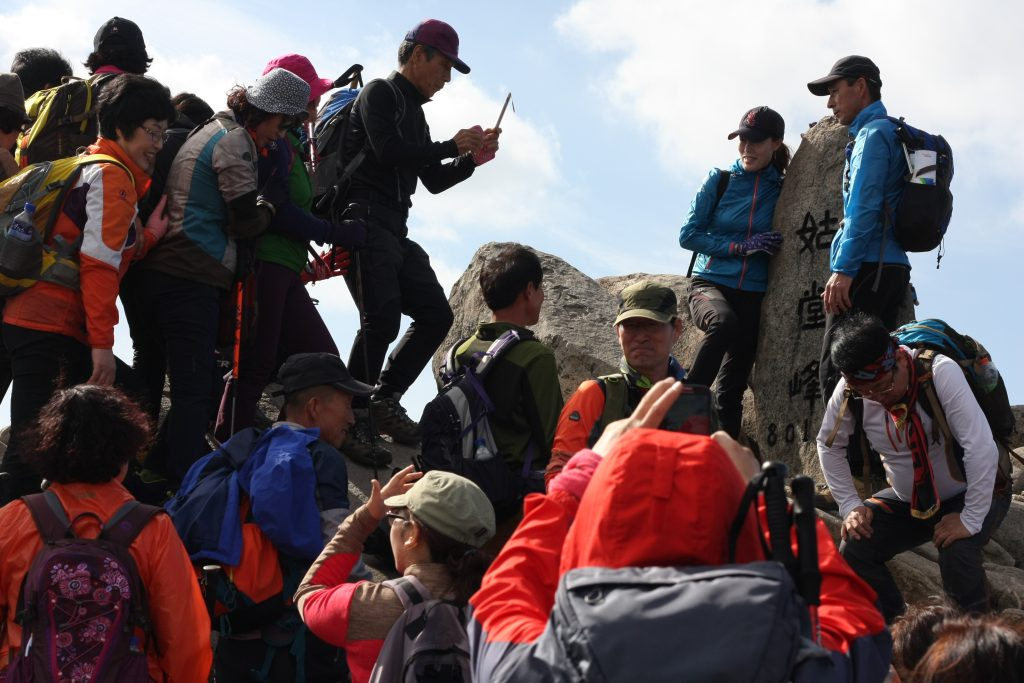 South Korean hikers