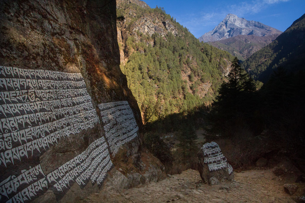 The entrance to Sagarmatha National Park