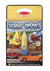 Water WowVehicles