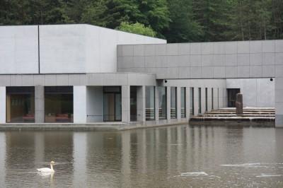 Sakata - Fotomuseum