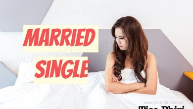Photo of Married Single – Episode 5
