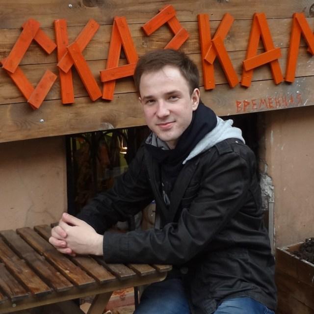 Андрей Богатырь