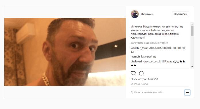 гимнастки покорили Шнурова