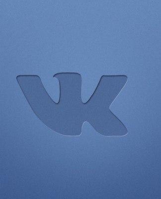 обновленная версия «Вконтакте»