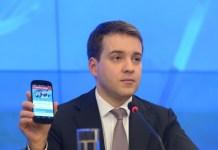 Министр связи пообещал при необходимости заблокировать все мессенджеры