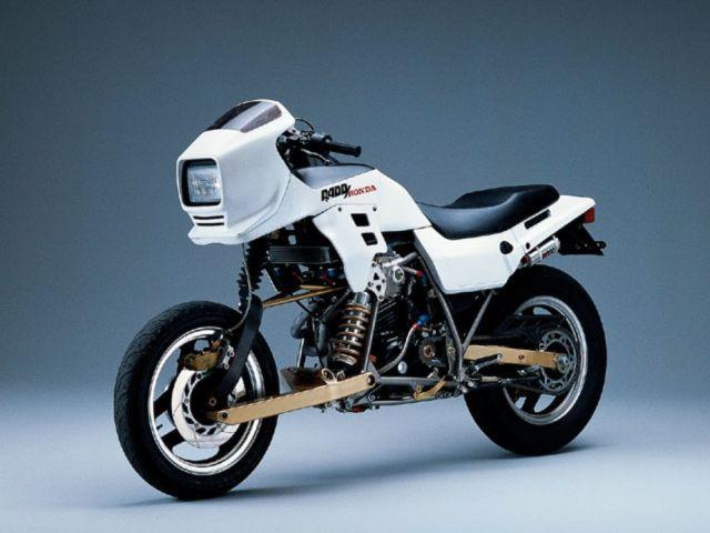 Honda XL600R Radd