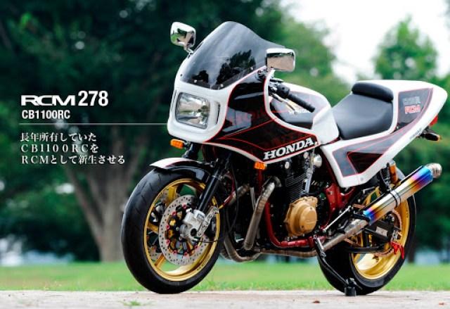 RCM-278