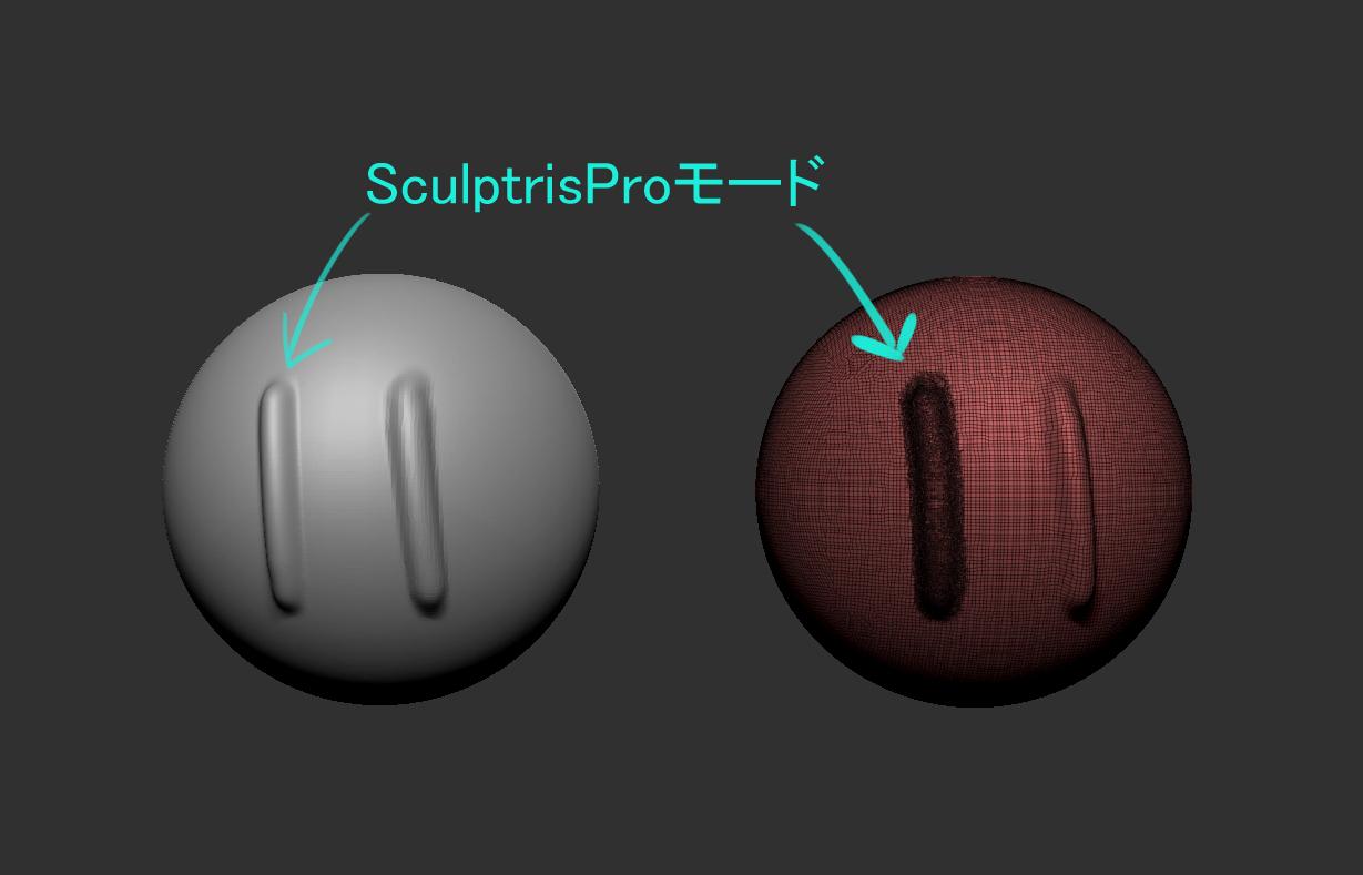 ZBrush】 SculptrisProの使い方【実践的テクニックも紹介】 |