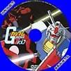 DVDラベル 機動戦士ガンダム Vol.7