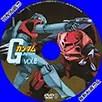 DVDラベル 機動戦士ガンダム Vol.8