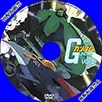 DVDラベル 機動戦士ガンダム Vol.9