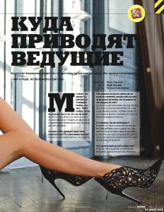 Anastasia Barashkova3 - Anastasia Barashkova for Maxim Magazine Ukraine