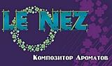 Le Nez Композитор ароматов