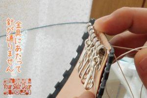 針がキーフックの金具に当たってしまいます。