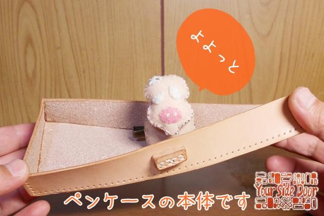 厚さ2ミリの革の箱はグニャグニャ