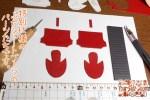 ブライス用の赤いぷちショートブーツのパーツたちです
