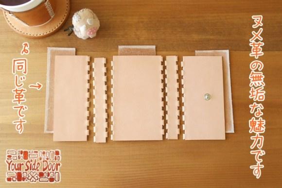 生成りのヌメ革で作るレザー蝶番のキーケースです