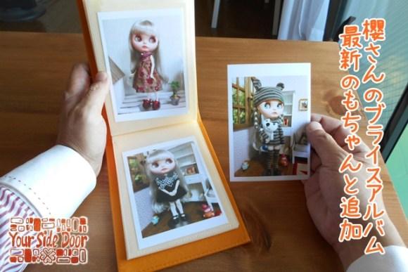 櫻さんのブライスアルバム。最新の写真も印刷済みです