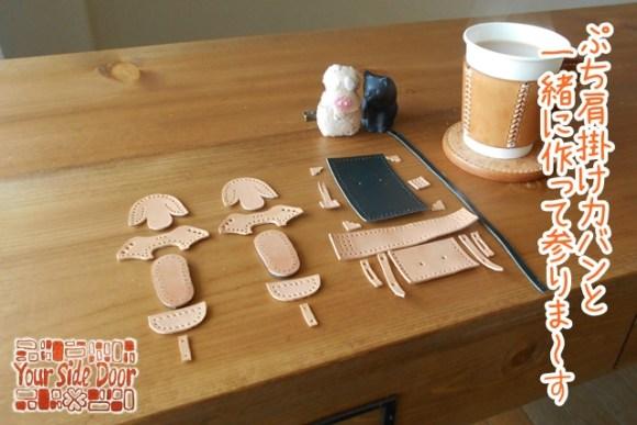 「飛行少年」シリーズの靴とカバンを作ります