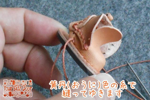 生成りのヌメ革と草木染めの黄丹(おうに)色の糸の組合わせです