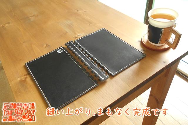 黒革のシステム手帳バイブルサイズ、縫い上がりです