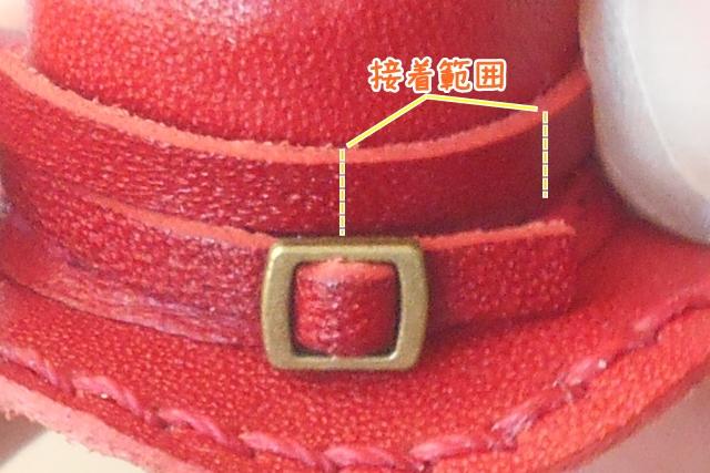 ベルトは長さを整えてボンドで付けます