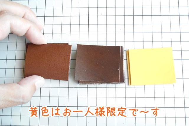 黄色(1名様限定)や明るめのブラウンもご用意してます