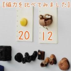 """""""不思議少女のぷちリュック"""" 3"""