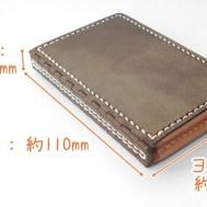 レザー蝶番の名刺入れ Brown × Natural 5