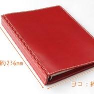 A5 レザー蝶番のシステム手帳 Red 5