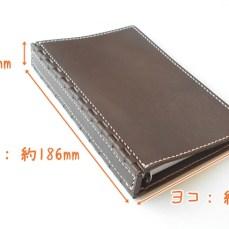 バイブル レザー蝶番のシステム手帳 Brown 5