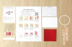 革のぷち帽子手作りキット(栃木レザー)5