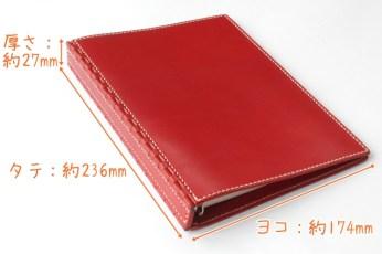 A5サイズのシステム手帳です