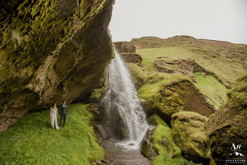 Iceland Elopement at a waterfall in Iceland