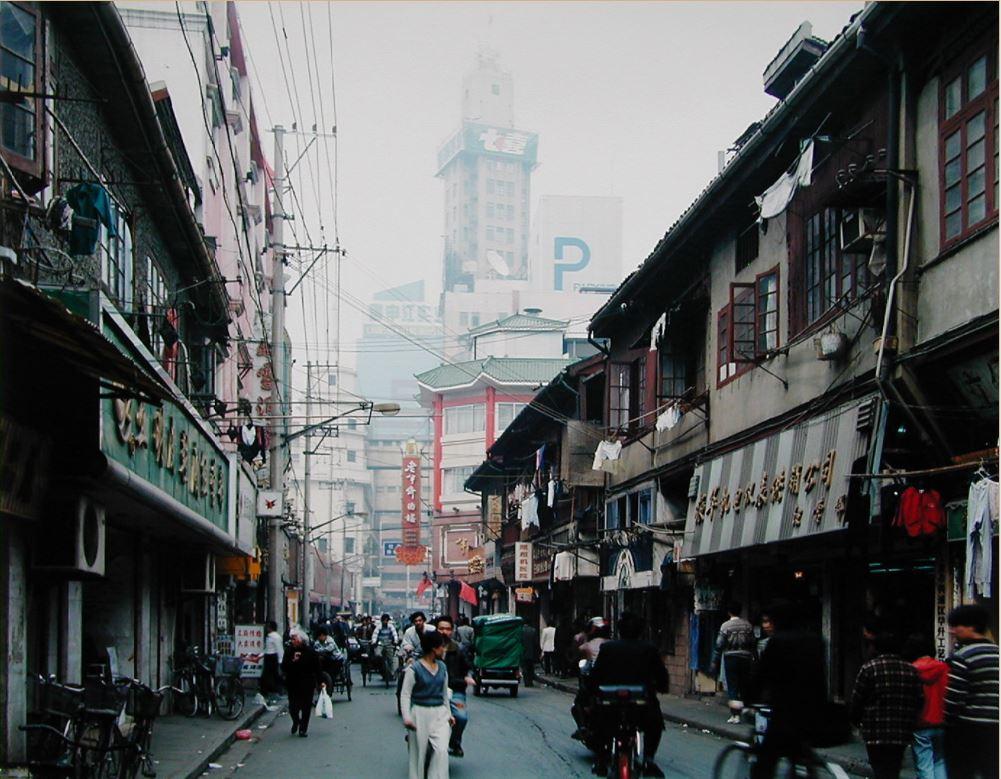 Thomas Struth, Zhejiang Zhong Fu, Shanghai, 1997, C -Print, 40 x 56 cm. lim. Auflage von 20 + V Exemplaren, verso signiert, numm.