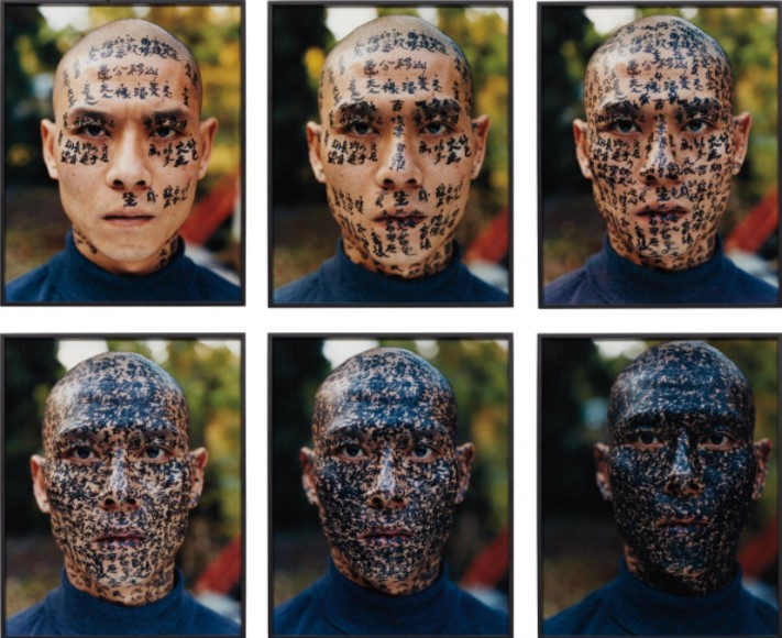 Zhang Huan, 9 Works: Family Tree, 2001, C-prints on Fuji Archival paper, edition of 8, signed numbered, size each: 50 x 40 in