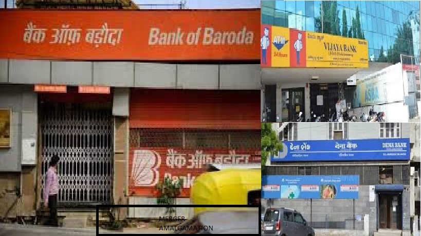 Bank of Baroda, Vijaya Bank and Dena Bank to be merged
