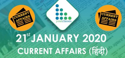 21 Jan Current Affairs in Hindi