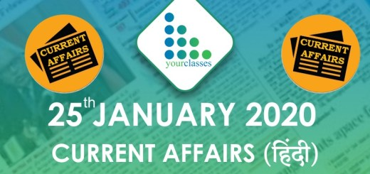 25 Jan Current Affairs in Hindi