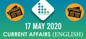 17 May, Current Affairs 2020 in English