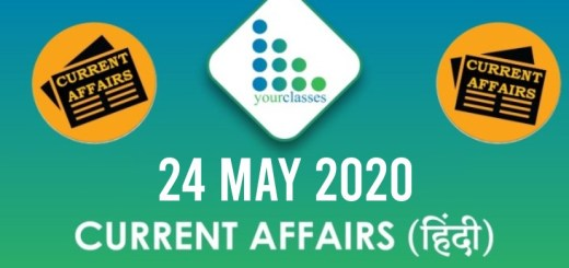 24 May, Current Affairs 2020 in English