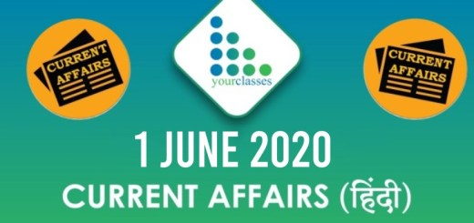 1 June Current Affairs 2020 in Hindi